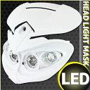 【あす楽対応】 LEDイーグルアイヘッドライトマスク ホワイト (Dトラッカー グラストラッカー DT50 WR250 ランツァ TW225 セロー DRZ50 RMX250 KDX220 モタード KLX250 KSR KTM等に)