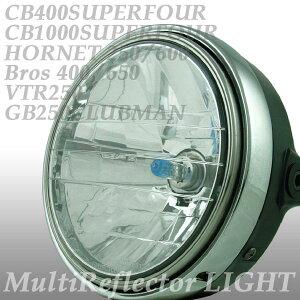 マルチリフレクターヘッドライト ヘッドライトケー