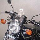 【あす楽対応】【特典 コーティングサービス付】 汎用 クリアスクリーン メーターバイザー ネイキッド GB250クラブマン CB400 CB1300 XJR400 XJR1200 XJR1300 バリオス ZRX400 ZRX1200 SR400 SR500 GSX400S ゼファー バイク オートバイ カスタム パーツ 補修 交換