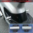 【あす楽対応】 スクーター汎用 メッキ CD ステップ リア ブラック DIO JOG ZZ SEPIA ディオ ジョグ セピア レッツ アドレス シグナス リード アプリオ リモコン ZR ZZ ZX V125 V50 BOX ビーノ ジャイロ スクーピー スーナー ボックス パーツ