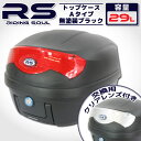 【あす楽対応】 バイク用 29L 大容量 リアボックス/トッ...