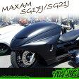 送料無料!TOPMOST製 MAXAM マグザム SG17J SG21J 白ゲル フロント 106フェイス Type-2 マスク 未塗装 外装 パーツ #