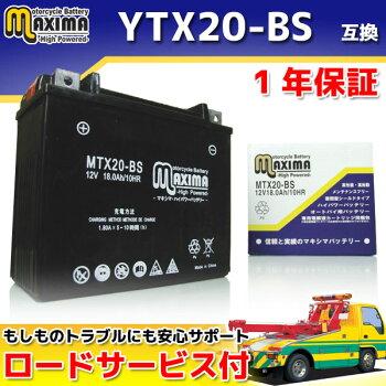 MF�ХåƥMTX20-BS�ߴ�YTX20-BS/YB16B-CXOEM��65991-82B65991-75CFLSTFFXSTFXSTBFXSTCFXSTSFXWGXL1200XL883XLH883XLCR1000XLH1000XLH1200�ѡ���