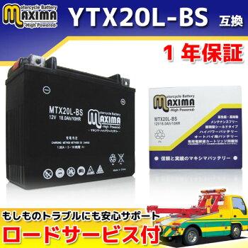 MF�ХåƥMTX20L-BS�ߴ�YTX20L-BSDTX20L-BSOEM��65989-97A65989-90B�饤�ȥ˥�X1��������ܥ��S3���������M2Buell�ӥ塼������㵡���Ρ��⡼�ӥ�ѡ���