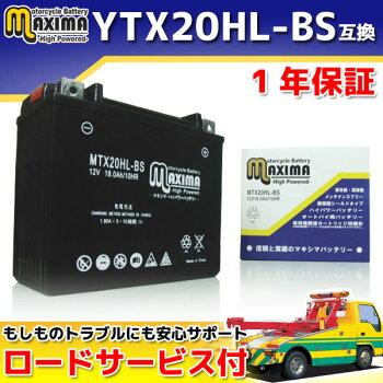 MF�ХåƥMTX20��L-BS�ߴ�YTX20��L-BSDTX20��L-BSOEM��65989-97A65989-90BFXSTBFXSTCFXSTDFXSTSXL1200CLSXL883CRXLH883H�ѡ���