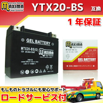 ������ХåƥMTX20-BS��G�ˡڸߴ�YTX20-BSYB16B-CX65991-82A65991-82B65991-75C�ۥϡ��졼FLSTF�ե��åȥܡ���FXST���եƥ���FXSTB�ʥ��ȥȥ쥤��FXSTC���եƥ��륫������FXSTS���ץ�����եƥ���FXWG�磻�ɥ��饤�ɥѡ���