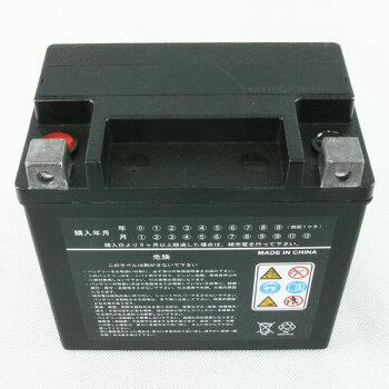 【ロードサービス付】【あす楽対応】ハーレー専用ジェルバッテリーMHD14H-BS(G)【互換OEM65948-00】