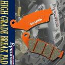 【あす楽対応】 EV-139HD ハイグレード ブレーキパッド CRM75 CR125R CR250R CRM250R AX-1 XLR250R Baja XR250R CR500R XR600R KX125 KX250
