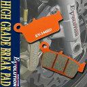 【あす楽対応】 EV-144HD ハイグレード ブレーキパッド CR80R CRE80 CR85R CR125R CRE125 CR250R CRE250 CRM250AR CRM250R ディグリー XLR250R Baja XR250 XR250 モタード XR250 Baja XR250R CRE260 XR400 モタード XR400R CR500R XR600R XR650L XR650R
