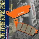 【あす楽対応】 EV-156HD ハイグレード ブレーキパッド CBR250RR CB400SF CB400F ST1100 Vツインマグナ VTR250 フュージョン/SE/X/XX フリーウェイ CBR400RR スティード400 CB-1 XR400 モタード CB500 ホーネット600/S CBR600F シルバーウイング 400 600/ABS CB750