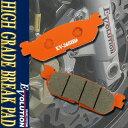 【あす楽対応】 EV-265HD ハイグレード ブレーキパッド トリッカー セロー250/S XT250X マジェスティ250 YZF-R6 YZF1000 サンダーエース YZF-R1 ITALJET Jupiter 125 Jupiter 150