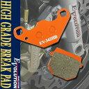 【あす楽対応】 EV-342HD ハイグレード ブレーキパッド AR50 KS-1 KSR-1 AR80 KD80 KS-II KSR-II KX80 KX100 KDX125SR KMX125 KX125 KMX200 KX250