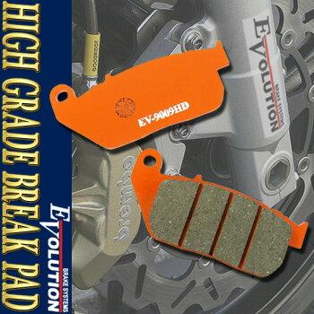 EV-9009HD �ϥ����졼�� �֥졼���ѥå� XL50 50th Anniversary Sportster (1200cc) XL883 Sportster Standard XL883C Sportster Custom XL883L Sportster XL883L Sportster Low XL883N Sportster Iron XL883R Sportster R
