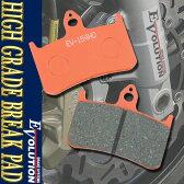【あす楽対応】 EV-154HD ハイグレード ブレーキパッド パット フロント用 ホーネット MC31 NSR250R MC18 MC21 MC28 CB400SF NC31 SF RVF400R NC35 VFR400 NC30 RVF750R NC45 VFR750R RC30 CBR900RR SC48 HORNET MC31 X-4 CBR900RR SC28 SC29 CB1000SF SC30 パーツ