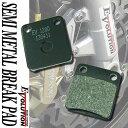 【あす楽対応】 EV-120D ブレーキパッド パット フロント用 DR125E DR125S SF41A Jebel GX125R RA125 SF13A R...
