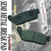 【あす楽対応】 EV-156D ブレーキパッド パット マジェスティー125 MT-01 WR250X DG15J パーツ