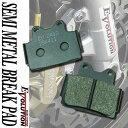 【あす楽対応】 EV-240D ブレーキパッド パット RD125 RZ125 13W 1GV TZ125 SDR200 2TV R1-Z 3XC FZ250 フェザー 1KG FZR250/R 2KR 2LN FZX250 Zeal ジール 3YX SRX250 51Y RZ250R/RR 29L 51L RZ350/RR 4U0 52Y RZR250 TDR250 2YK パーツ