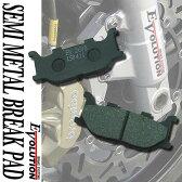【あす楽対応】 EV-260D ブレーキパッド パット フロント用 ITALJET Jupiter 125 150 250