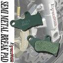 【あす楽対応】 EV-267D ブレーキパッド パット フロント用 ジョグJOG Goolstyl ZR Evolution SA16J パーツ