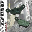 【あす楽対応】 EV-272D ブレーキパッド パット フロント用 JOG ジョグ ZR SA39J Evolution エボリューション SA16J グランドアクシス100 SB06J YAMAHA パーツ