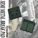 【あす楽対応】 EV-306D ブレーキパッド パット リア用 GSX250S刀 GJ76A GSX400F GS550/E/L/M/T GS650E GS650G GS650M刀 GS650M GS700E Savage サベージ650 NP41A GS750 GS750D GS750E GS750ES GS750G GS750L GS750 GSX750E GR72A GSX750S刀 GS75X