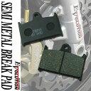 【あす楽対応】 EV-343D ブレーキパッド パット フロント用 GSX-R400R GK76A GSX750R GR7CA GSX-R750 GSX-R750R GSX-R750W GSX1100R RF900R GT73E GSX-R1100 GV73A TZ250 TZ250GP パーツ