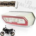 【あす楽対応】 GROM グロム MSX125 JC61 LED クリア テールランプ 【テール ブレーキ】