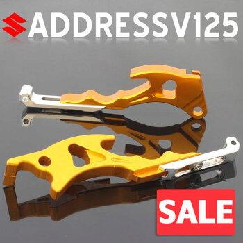 アドレスV125GCF46Aアルミ削り出しビレットブレーキレバーゴールド×シルバー