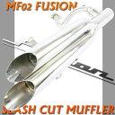 【あす楽対応】 フュージョン MF02 スラッシュカット 2本出し デュアル マフラー