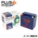 【あす楽対応】 ジェルバッテリー PTX14-BS (互換性:YTX14-BS FTX14-BS DTX14-BS) ZZR ZZ-R1200 ZXT20C ZXR1200R ZX-12R ZXT20A ZX1100D ZX-11 GPZ1100 ZX10E ZRX1100 ZR1000C D ZZR1100D Euro ZXT10D バルカン800 VN800A W650 EJ650A 【バイク用品 バッテリー】