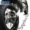 バイク用スポークホイール スポークスキン スポークカバー ホワイト 80本 21.5cm ホイールカスタム