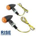 マイクロ ミニ LED ブレット ウインカー 超小型 ウィンカー ブラックボディ アンバーレンズ 車検対応 2個セット ビレットパーツ