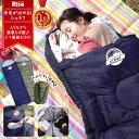 【送料無料】 寝袋 シュラフ 封筒型 洗える | 冬用 防水...