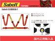 Sabelt(サベルト) レーシングハーネス(4点式シートベルト)CLUBMAN−F(クラブマンF) レッド 右ショルダーパッド付き