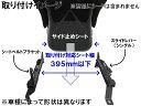 スーパーローシートレール ロードスター NA8C/NB6C/NB8C 93/9〜05/8 サイド止めフルバケ対応