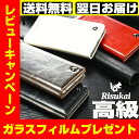 iPhone x ケース 手帳型 iPhone8 ケース i...
