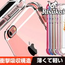 耐衝撃 iPhone7ケース iPhone 7 Plus iPhone6s ケース iPhoneSE iPhone6 iPhone5 iPhone5s iPho...