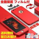 全面保護 360度フルカバー iPhone7 ケース iPhone7 Plus ケース iPhone6s ケース iPhone6ケース 強化ガラスフィルム iP...