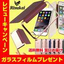 iPhone x ケース iPhone8 ケース iPhon...