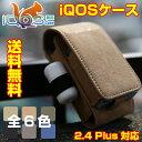 アイコス ケース iQOS ケース 新型 iQOS 2.4 Plus ケース レザー 革 ホルダー 電子タバコ カバー おしゃれ 専用収納ケース キーホルダー付き 可愛い メンズ レディース 女性 カートリッジケース 喫煙者 愛煙家 プレゼント