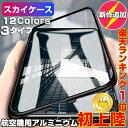 ランキング1位受賞 背面ガラス iPhone XS ケース ...