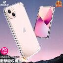 iPhone13 ケース PD充電器付 iPhone12 ケース クリアケース iphone13 pro ケース iphone12 pro iphone13 mini iphone12 mini iphone13 ..
