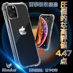 iphone11 ケース iphone11 pro ケース iphone 11 pro max iPhone XR ケース iPhone XS max ケース GalaxyS10 iPhone x ケース iPhone8/7 ケース GalaxyS9/S9+ iPhone7Plus <strong>カバー</strong> galaxys8+ iPhone5s iPhone6/6s Plus 透明 <strong>カバー</strong> クリアケース スマホケース