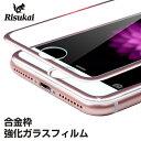 合金枠 iphone11 ガラスフィルム