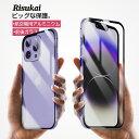 正面にもガラスカバー付 iphone11 ケース iphon...