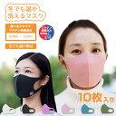 リスカイ マスク risukai リスカイショップ 軽量・自然なフィット感の ウレタンマスク
