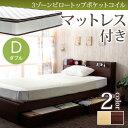【送料無料】ベッド ポケットコイルマットレス付き ダブルサイズ ダブルベッド 北欧 木製 3ゾーン ゾーニング シンプル ダークブラウン ナチュラル