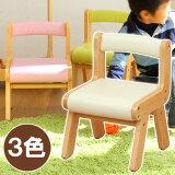 【】neikizzu PVC椅子木制椅子 椅子 豆椅子豆椅子 自然婴儿椅子 婴儿椅子 食堂椅子孩子椅子 可调节式椅子[【】ネイキッズ PVCチェアー 木製 イス いす 豆椅子 豆イス ナチュラル ベビーチェア ベビーチェアー ダイニ