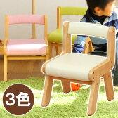 【送料無料】ネイキッズ PVCチェアー 子供 ローチェア 木製 ベビーチェア ミニチェア イス いす 豆椅子 豆イス キッズチェア ロー ナチュラル ダイニングチェアー 子供椅子 05P05Dec15