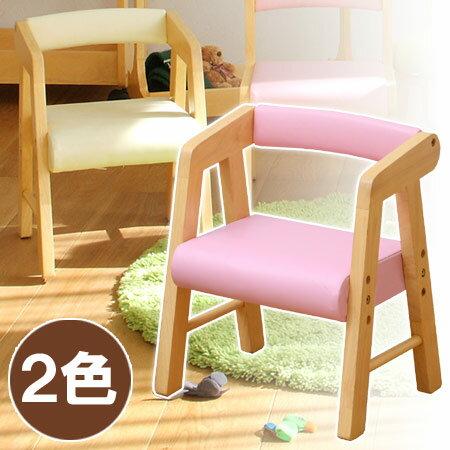 ネイキッズ PVCチェアー 肘置き付き 豆椅子 豆イス ナチュラル 木製 イス いす ベビ…...:auc-riverp:10011863